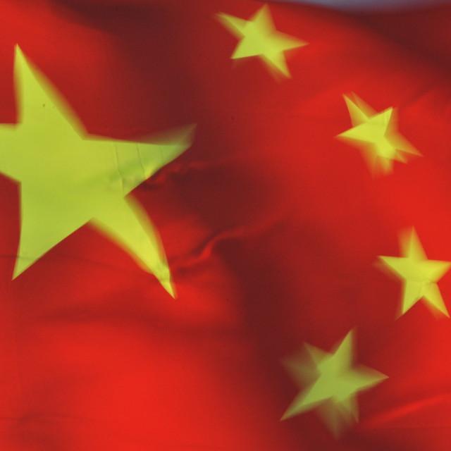 """""""Chinese Flag 8"""" stock image"""