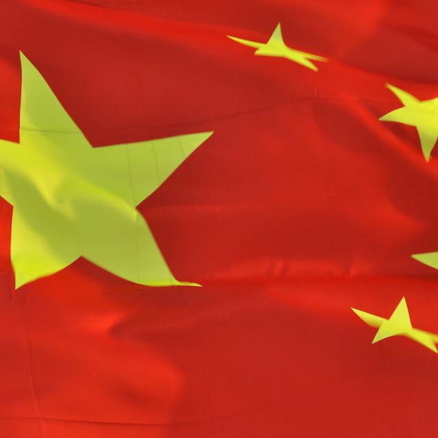 """""""Chinese Flag 12"""" stock image"""