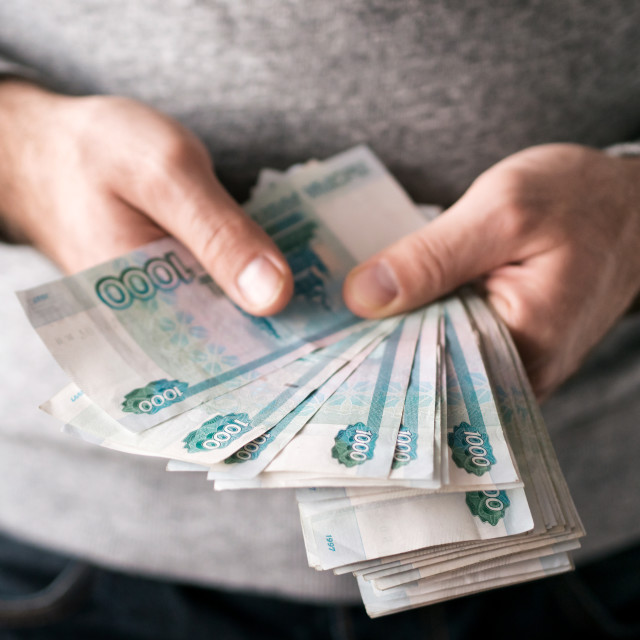 """""""Hands counting rubles"""" stock image"""