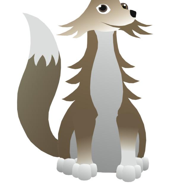 """Grey Fox Koolamooloo"" stock image"