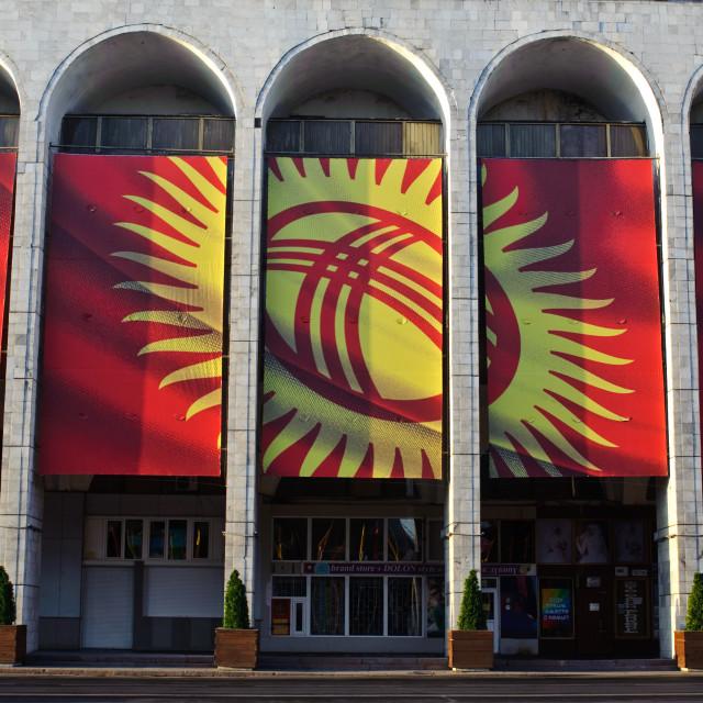 """Kyrgyz flag ( Kyrgyzstan)"" stock image"