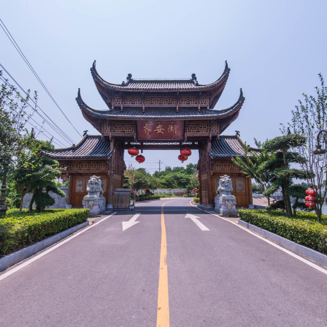 """""""WUHAN ROAD VIEW"""" stock image"""