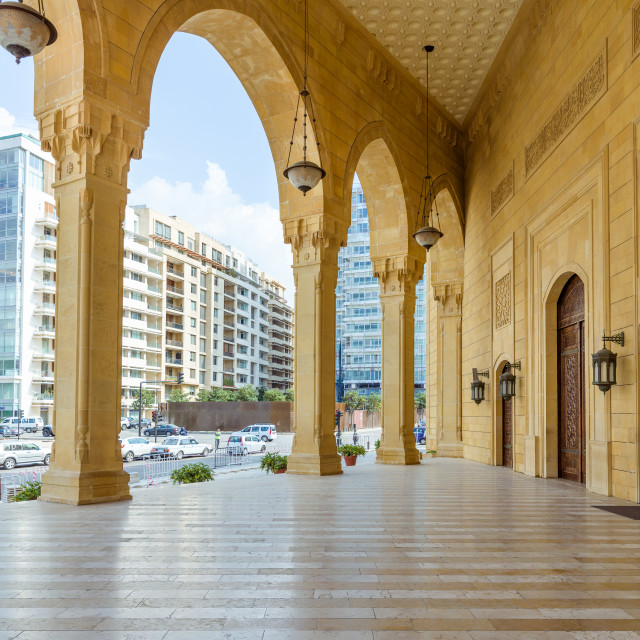 """Al Amine Mosque, Beirut, Lebanon"" stock image"