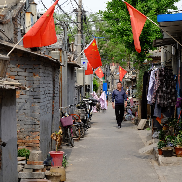 """Hutong during a holiday."" stock image"