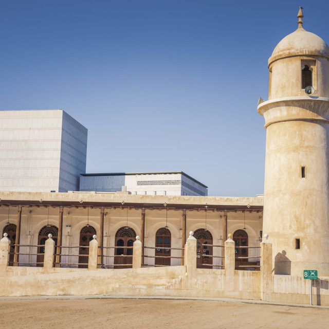 """Souq Waqif Mosque in Doha"" stock image"
