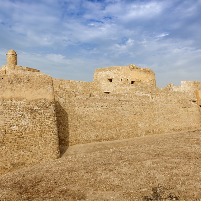 """Bahrain Fort"" stock image"