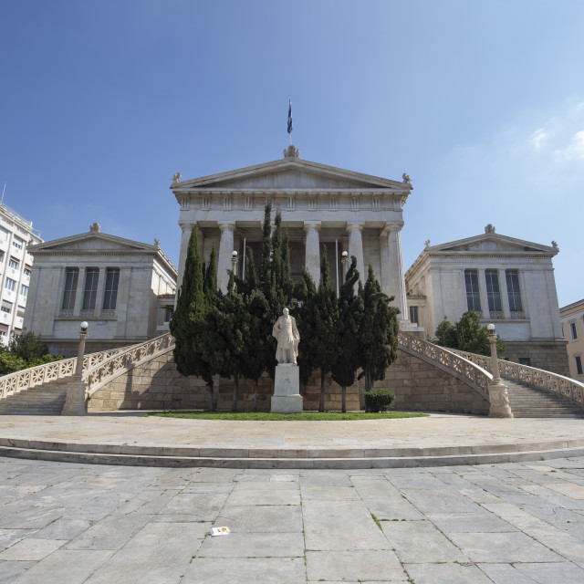 """""""National Library of Athens"""" stock image"""
