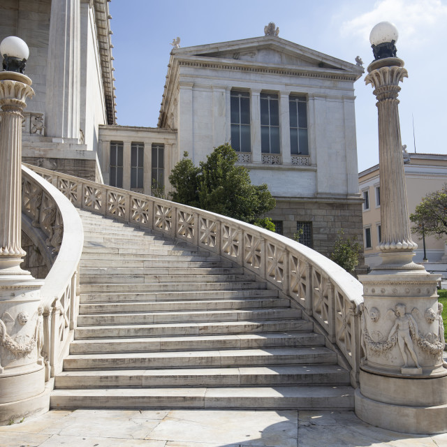 """""""National Library of Athens Staircase Details"""" stock image"""