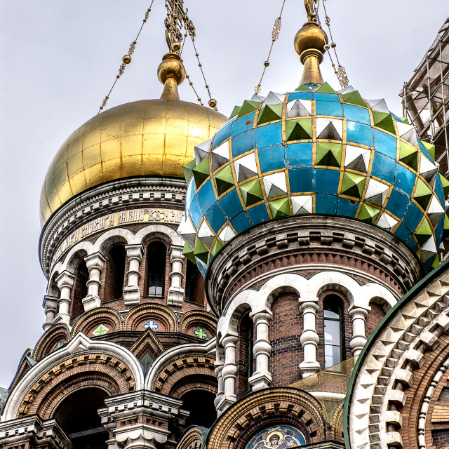 """Church of the Savior on Blood"" stock image"