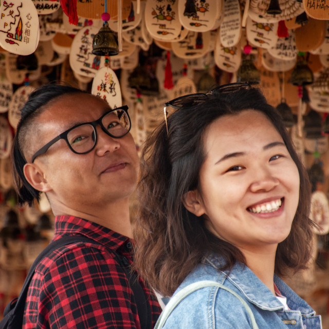 """""""Happy to be Chinese"""" stock image"""