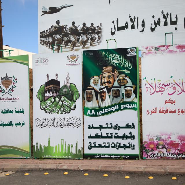 """Saudi leaders propaganda billboard in the street, Al-Bahah region, Al-Bahah,..."" stock image"