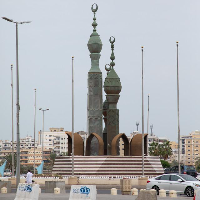 """Islamic art in the city, Mecca province, Jeddah, Saudi Arabia"" stock image"