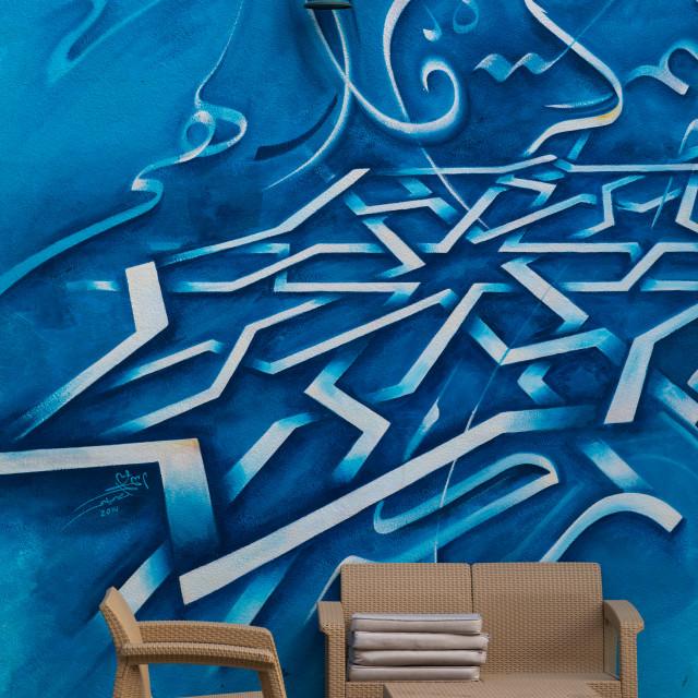 """Mural painting in Muftaha village art gallery, Asir province, Abha, Saudi Arabia"" stock image"
