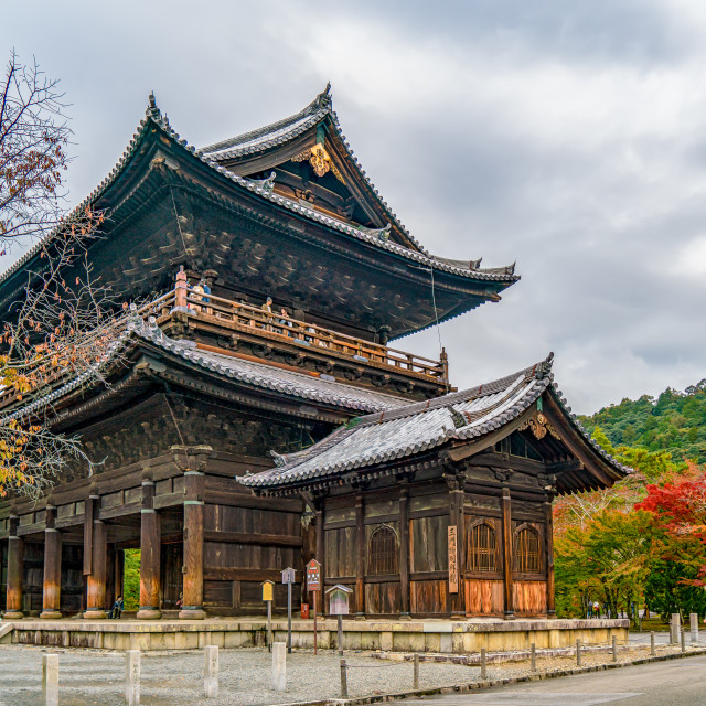 """Zen temple at Nanjen-Ji"" stock image"