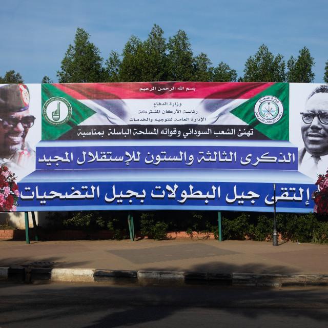 """Sudanese president Omar al-Bashir propaganda billboard in the city, Khartoum..."" stock image"