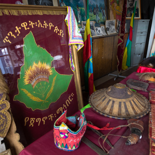 """Patriots war museum, Addis Abeba region, Addis Ababa, Ethiopia"" stock image"