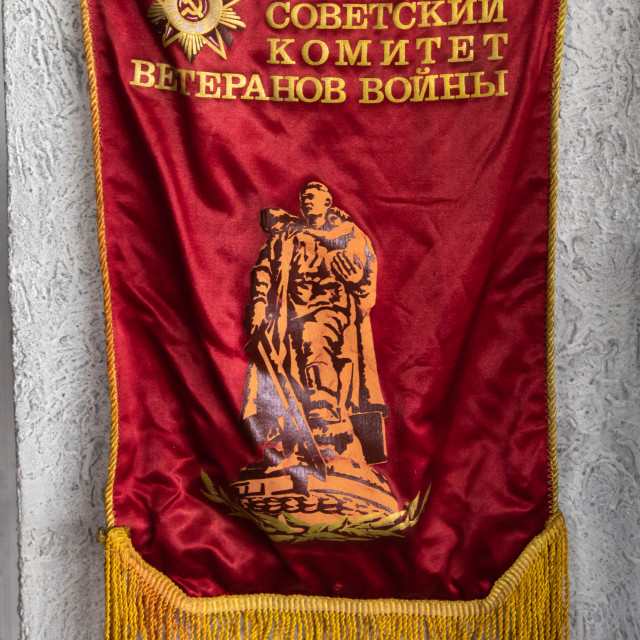 """Pennant from the soviet communist times, Addis Abeba region, Addis Ababa,..."" stock image"