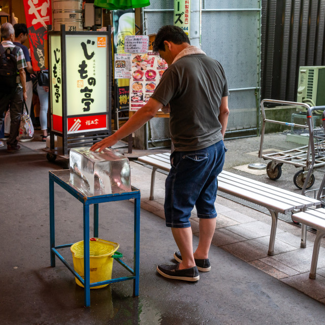 """""""Ice to let the people refresh themselves in omicho market during a heatwave,..."""" stock image"""