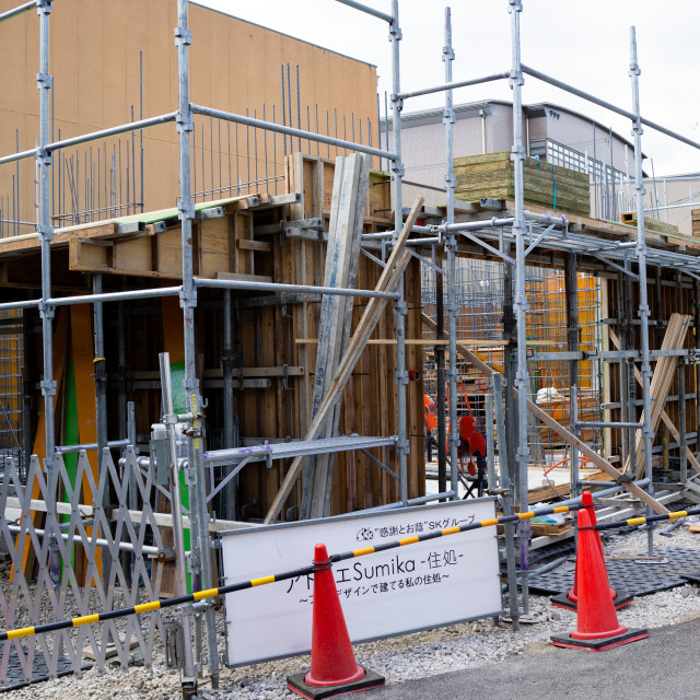 """""""Building a house in the city center, Kansai region, Kyoto, Japan"""" stock image"""