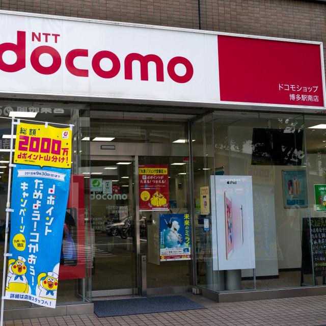 """Ntt docomo shop, Kyushu region, Fukuoka, Japan"" stock image"