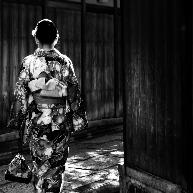 """Maiko Geisha in black and white, Kyoto, Japan"" stock image"