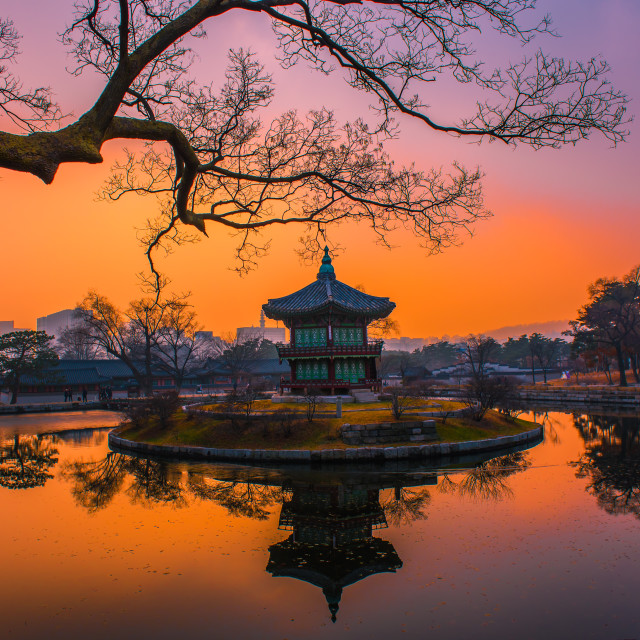 """Gyeongbokgung palace"" stock image"
