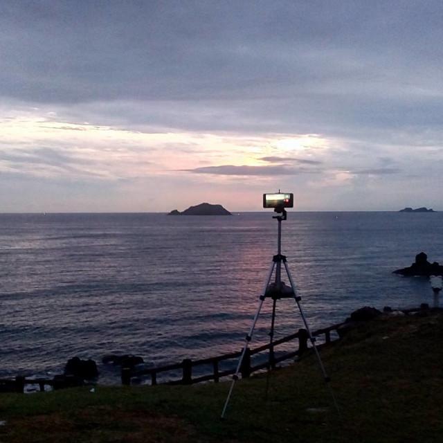 """Sunset on the beach Eo Gio, Binh Dinh, Viet Nam"" stock image"