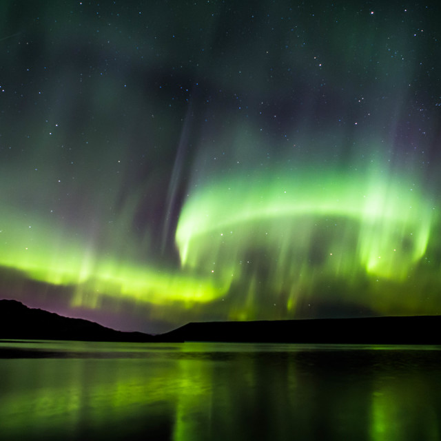 """Corona of the Aurora Borealis"" stock image"