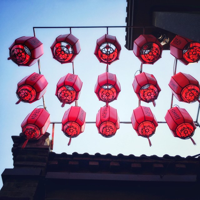 """Chinese Red Lanterns"" stock image"