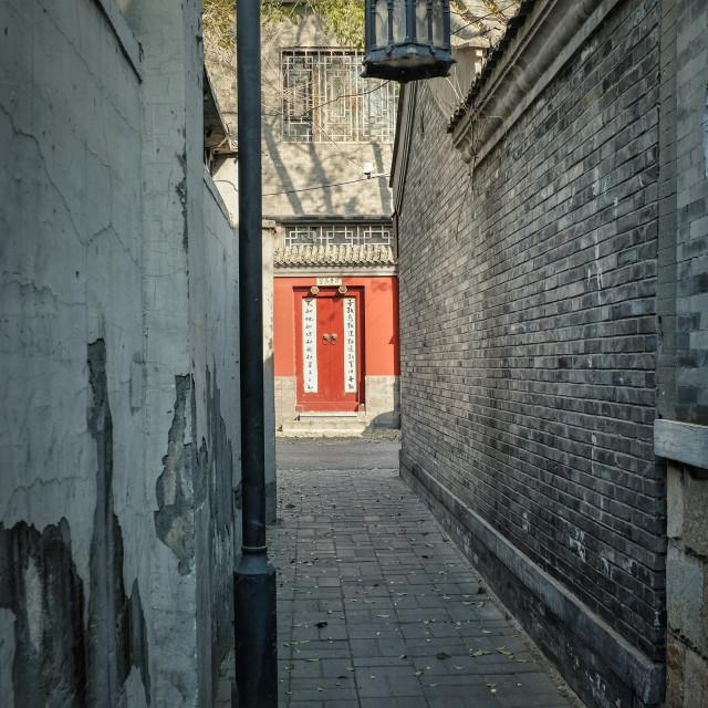 """Beijing Hutong Alley"" stock image"