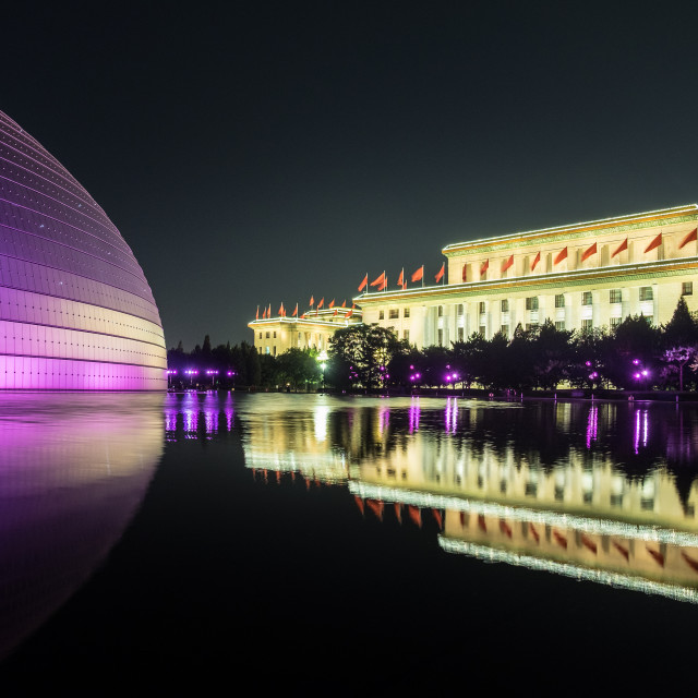"""Beijing Art Center At Night"" stock image"