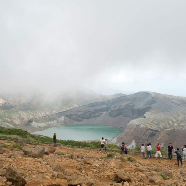 """Okama Crater, Mount Zao, Japan"" stock image"
