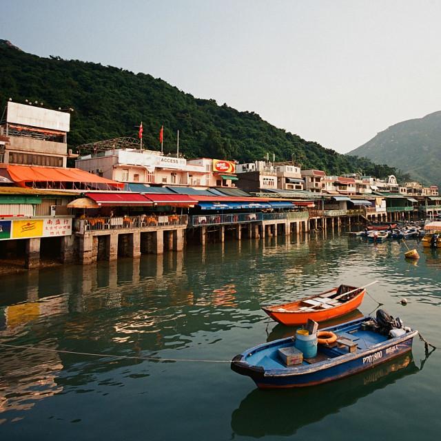"""""""Picnic Bay, Hong Kong"""" stock image"""