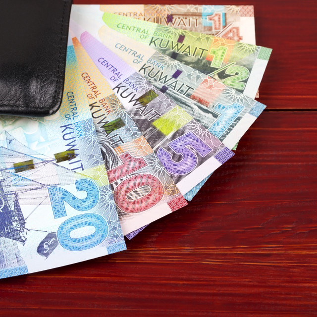 """Full set of Kuwaiti Dinar in the black wallet"" stock image"