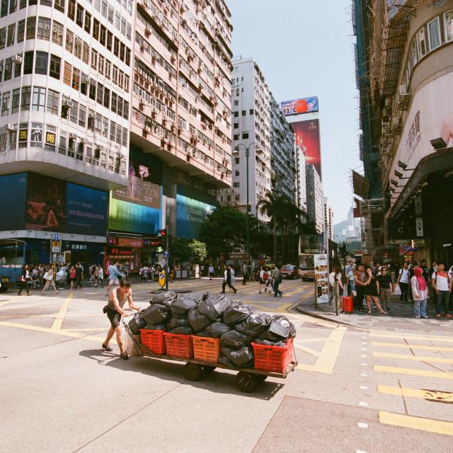 """""""Tsim Sha Tsui, Hong Kong"""" stock image"""