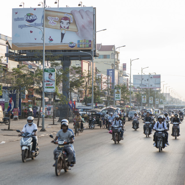 """CAMBODIA SIEM REAP CITY ROAD TRAFIC"" stock image"