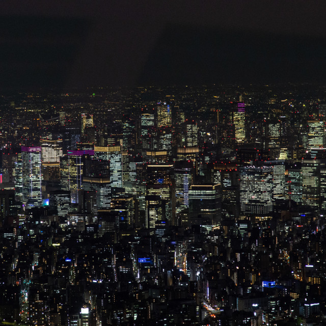 """Bright lights, City nights"" stock image"