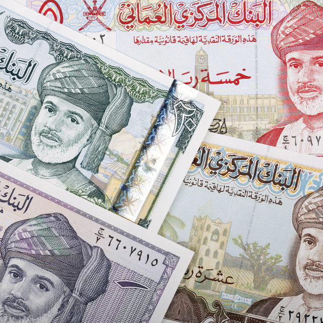 """""""Omani rial a background"""" stock image"""