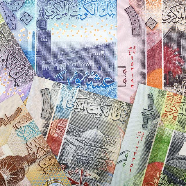 """Kuwaiti Dinar a background"" stock image"