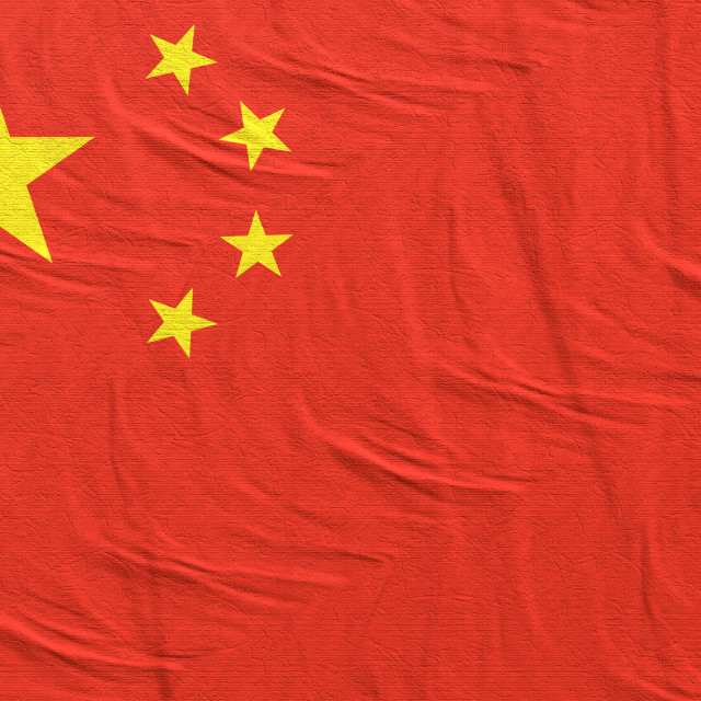 """3d rendering of China flag"" stock image"