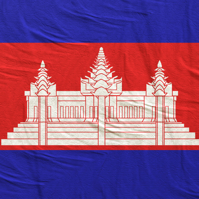 """3d rendering of Cambodia flag"" stock image"
