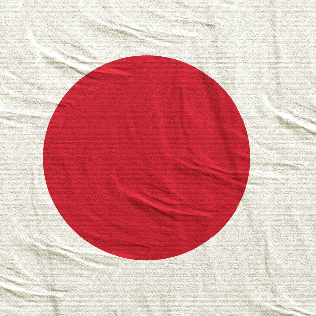 """3d rendering of Japan flag"" stock image"
