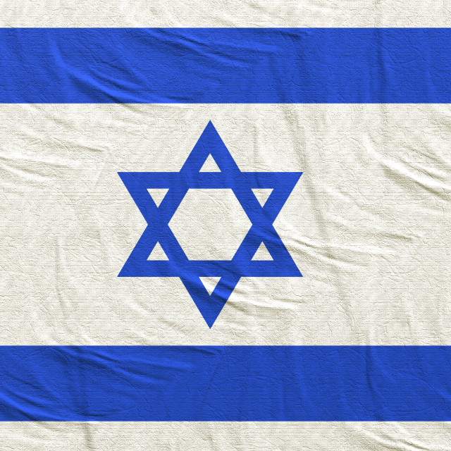 """3d rendering of Israel flag"" stock image"