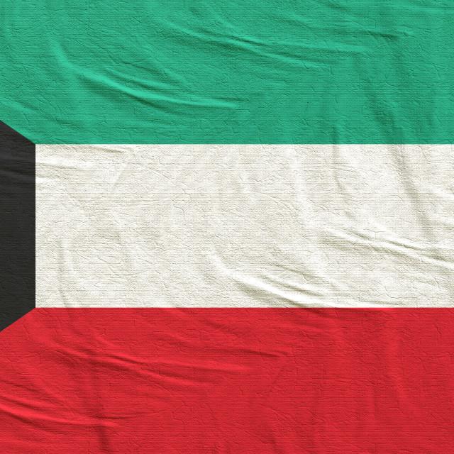 """3d rendering of Kuwait flag"" stock image"
