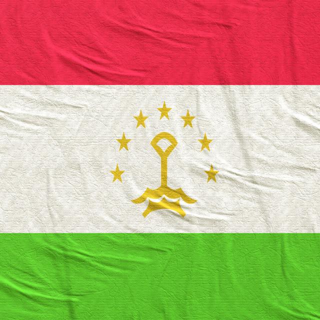 """3d rendering of Tajikistan flag"" stock image"