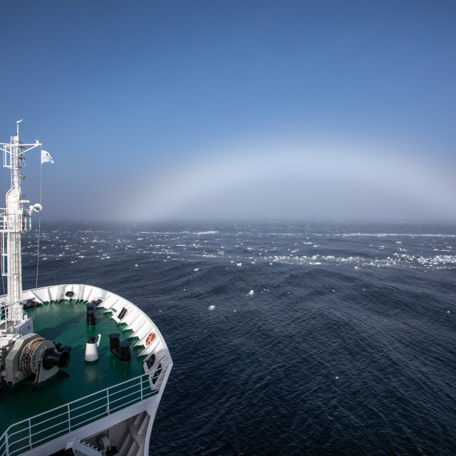 """Fog bow on the horizon"" stock image"