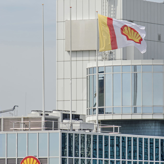 """""""Shell office building Rotterdam"""" stock image"""
