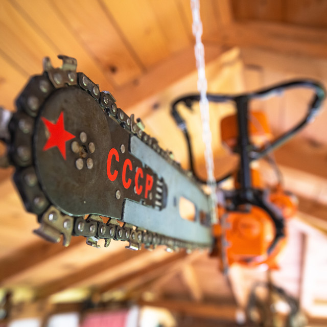 """""""Soviet made chainsaw blade with USSR or CCCP and red star sign"""" stock image"""
