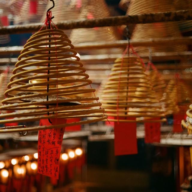 """""""Man Mo Temple, Hong Kong"""" stock image"""