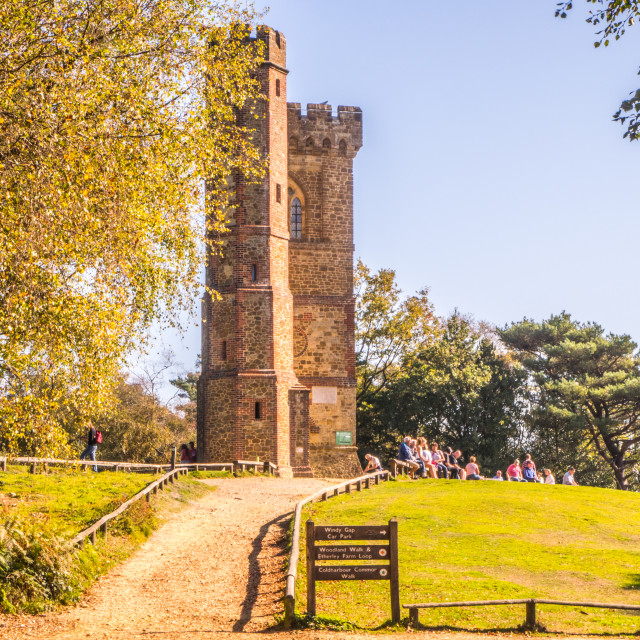 """Leith Tower, Surrey."" stock image"